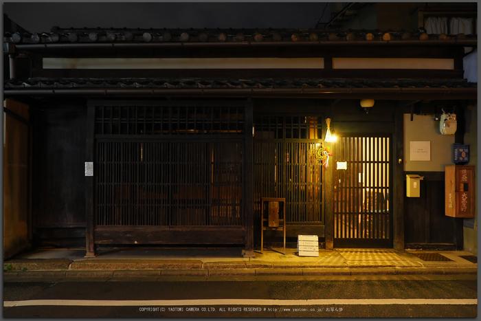 PC280301,2016yaotomi_T.jpg