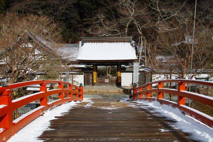 室生寺雪景,SDQH0957,2017yaotomi.jpg