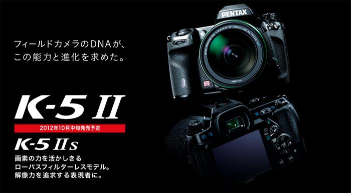 ペンタックス・体感&トークライブ・大阪会場