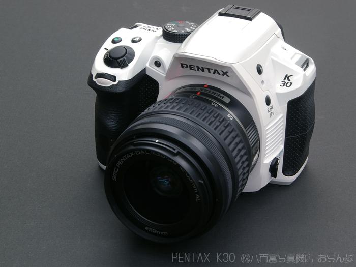 pentax_k30_yaotomi_osyanpo_1.jpg