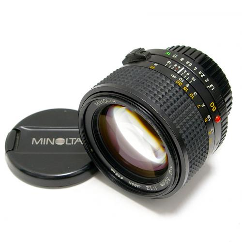 中古 ミノルタ New MD 50mm F1.2 MINOLTA