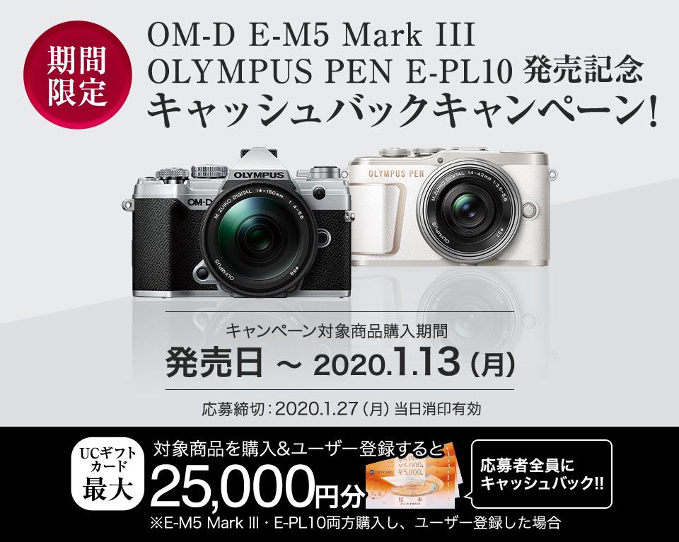 EM5_CB.jpg