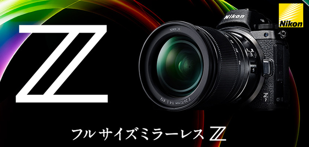 ニコンFXフォーマットミラーレスカメラ Z 7 Z6