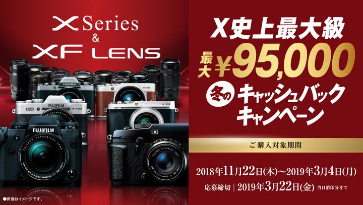 Xシリーズ.jpg