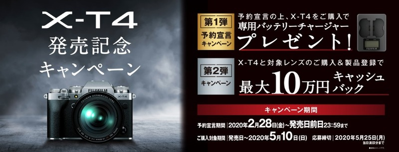 XT4.jpg