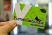 YCCカード.jpg