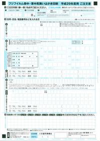 喪中スタッファ(A4).jpg