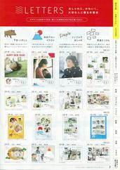 写真タイプ2019八百富写真機店_03.jpg