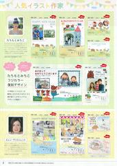 写真タイプ2019八百富写真機店_04.jpg