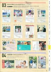 写真タイプ2019八百富写真機店_17.jpg