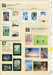 写真タイプ2019八百富写真機店_19.jpg