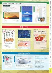 写真タイプ2019八百富写真機店_25.jpg