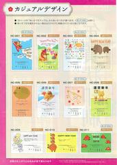 印刷タイプ2019八百富写真機店_02.jpg