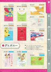 印刷タイプ2019八百富写真機店_03.jpg