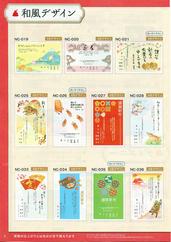 印刷タイプ2019八百富写真機店_04.jpg