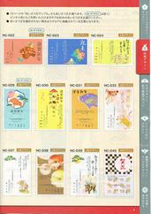 印刷タイプ2019八百富写真機店_05.jpg