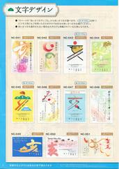 印刷タイプ2019八百富写真機店_06.jpg