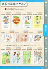 印刷タイプ2019八百富写真機店_07.jpg