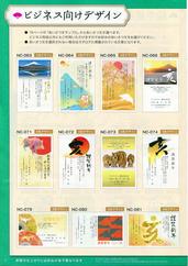 印刷タイプ2019八百富写真機店_08.jpg