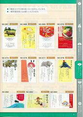印刷タイプ2019八百富写真機店_09.jpg