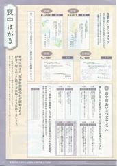 印刷タイプ2019八百富写真機店_12.jpg