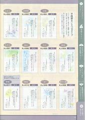 印刷タイプ2019八百富写真機店_13.jpg