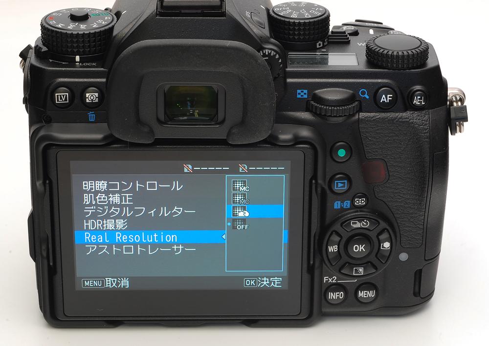 https://www.yaotomi.co.jp/blog/used/PENTAX_K-1_Mark-II-005.JPG