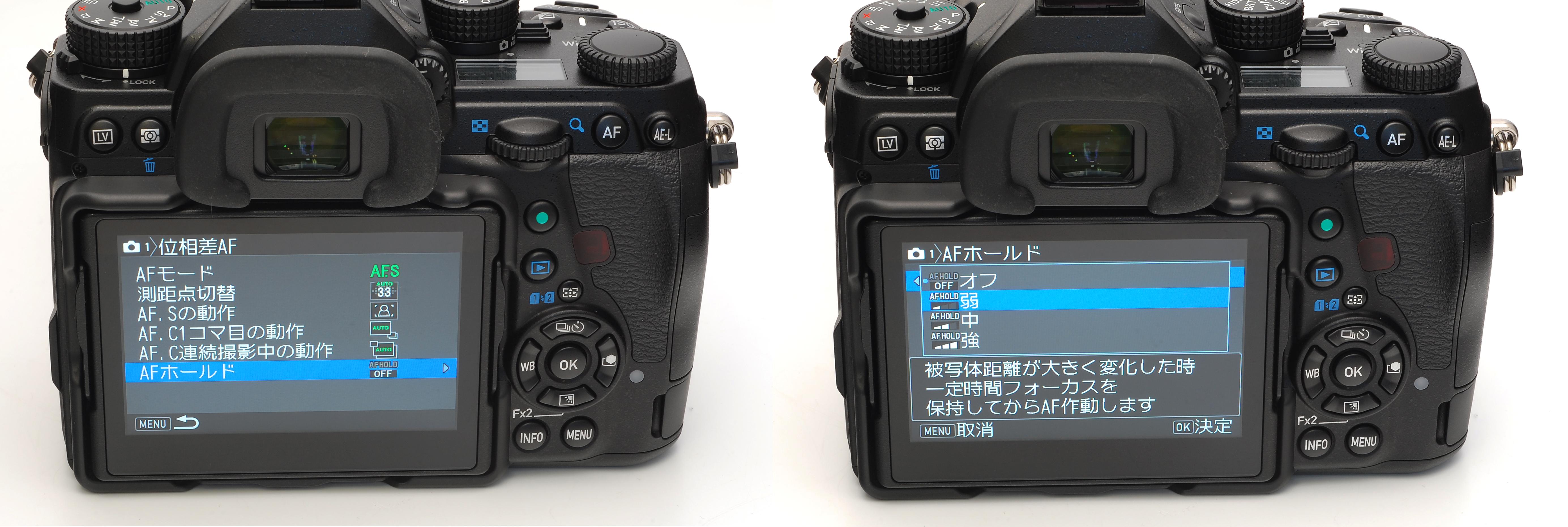 https://www.yaotomi.co.jp/blog/used/PENTAX_K-1_Mark-II-010.JPG