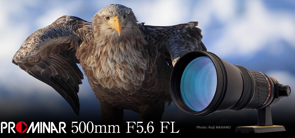KOWA PROMINAR 500mm F5.6 FL