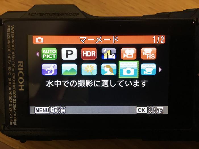 RICOH_WG-50-011.jpg
