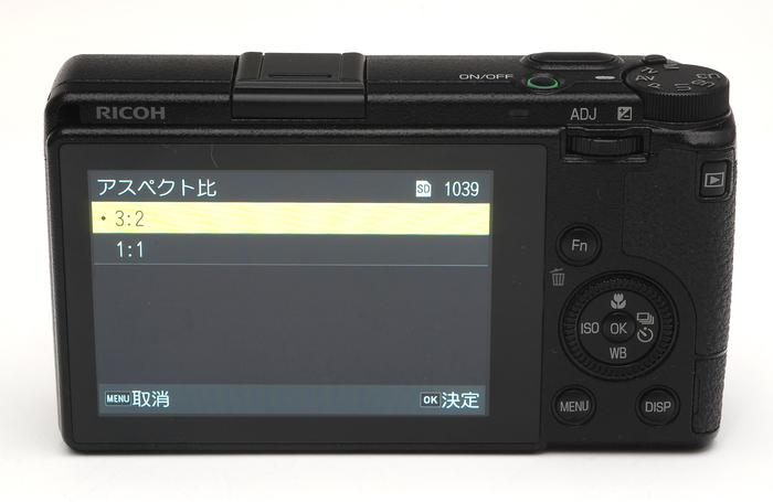 GR3-014.jpg