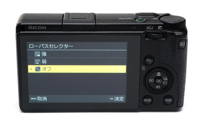 GR3-016.jpg