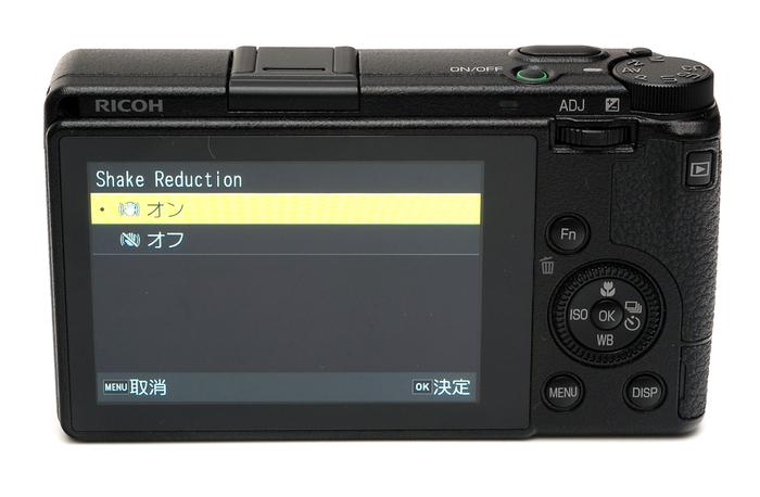GR3-017.jpg