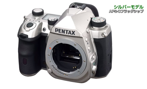 pentax_silvermodel_003.jpg