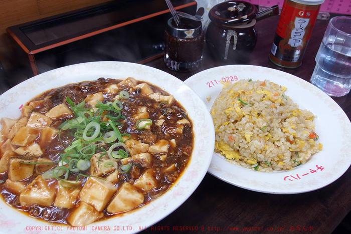 チャーミングチャーハン(四川麻婆豆腐+チャーハン).jpg