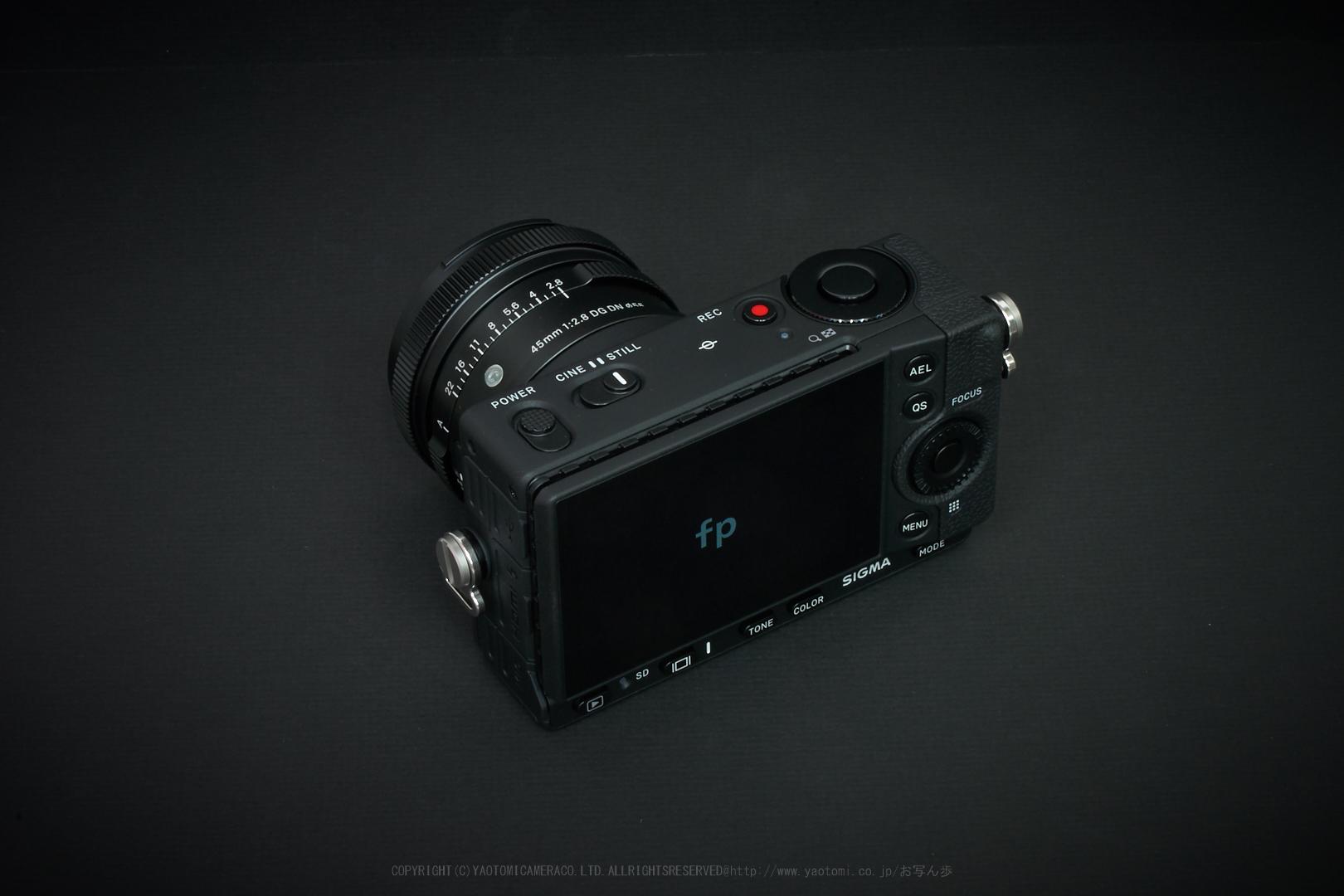 https://www.yaotomi.co.jp/blog/walk/DSC_0021%2C70%20mm%2CF22%2Ciso100.jpg