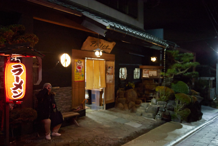 https://www.yaotomi.co.jp/blog/walk/IMG_3859%2C170mm%201.jpg