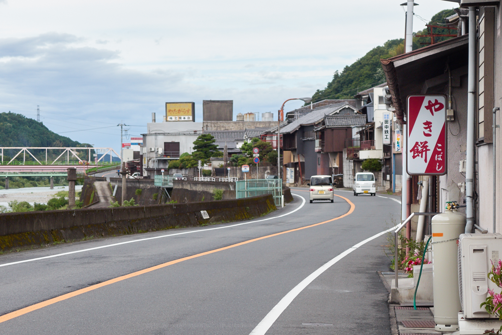 https://www.yaotomi.co.jp/blog/walk/PXZ20998%2C24%20mm%2CF3.5%2Ciso100.jpg