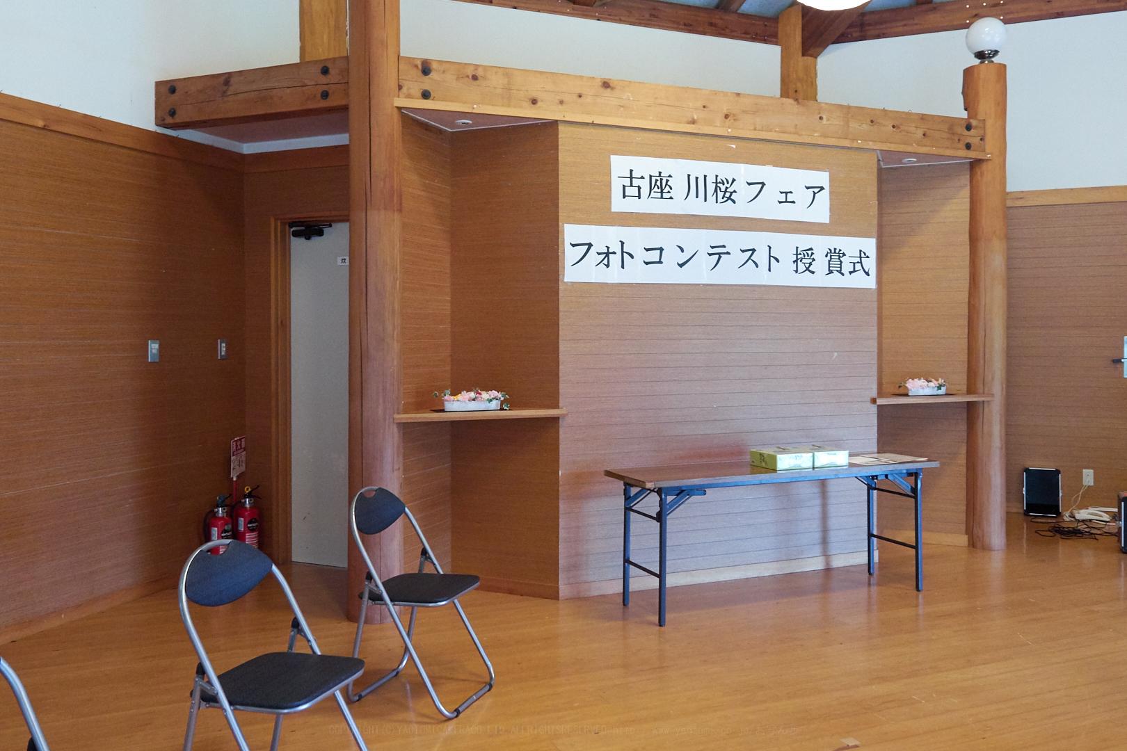 https://www.yaotomi.co.jp/blog/walk/PXZ21058%2C6%20mm%2CF2.8%2Ciso640.jpg