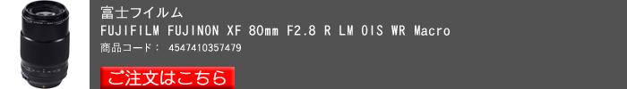 XF-80mmMacro.jpg