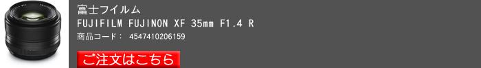 XF_35mmF1,4R.jpg