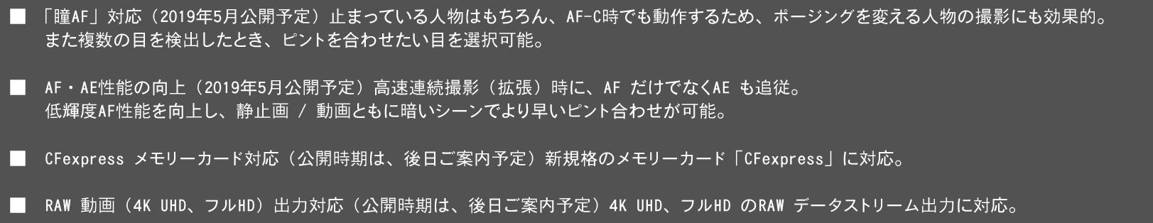 https://www.yaotomi.co.jp/blog/walk/Z_%E3%83%95%E3%82%A1%E3%83%BC%E3%83%A0%E3%82%A2%E3%83%83%E3%83%97.jpg