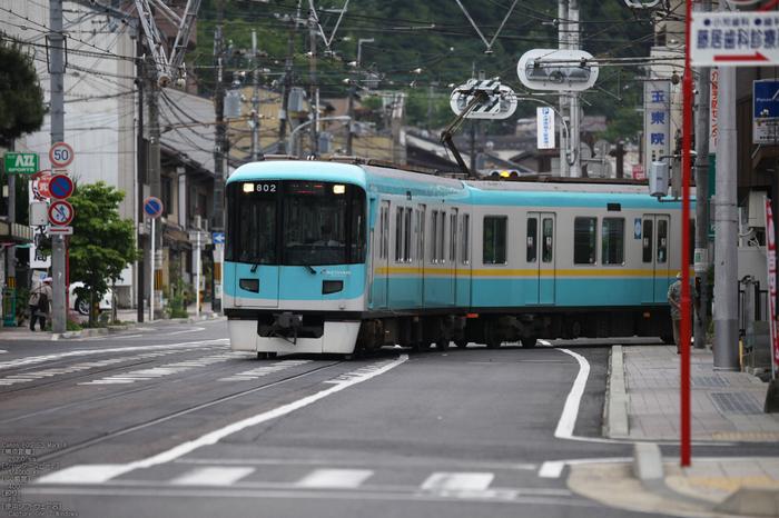 京津線_SIGMA_120-300mm_2013yaotomi_16s.jpg