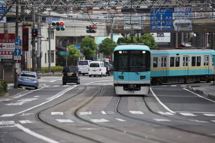 京津線_SIGMA_120-300mm_2013yaotomi_21s.jpg