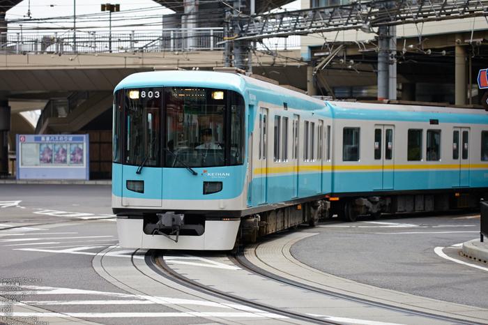 京津線_SIGMA_120-300mm_2013yaotomi_3s.jpg