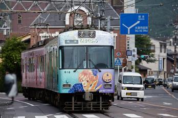 京津線_SIGMA_120-300mm_2013yaotomi_8s.jpg