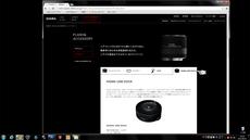 SIGMA_USBdock_2013yaotomi_2.jpg