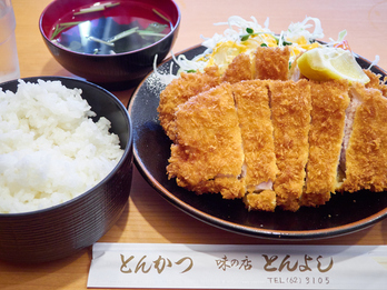 P7010373,11 mm_2017yaotomi.jpg