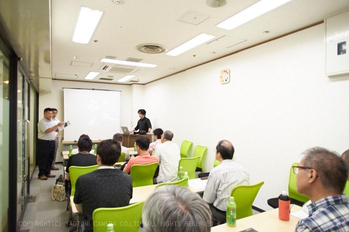 PKP_4323,15 mm_2017yaotomi.jpg