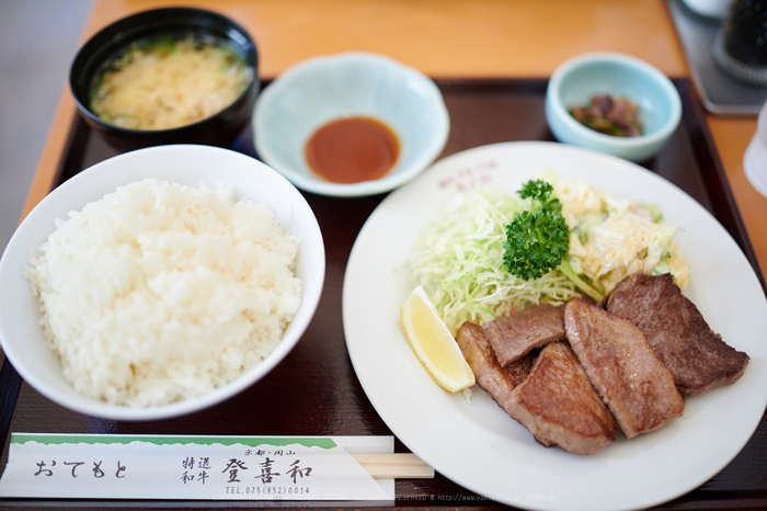 DSC_2124,35 mm,17-09-30_yaotomi.jpg